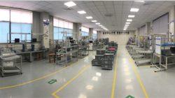Vista de fábrica